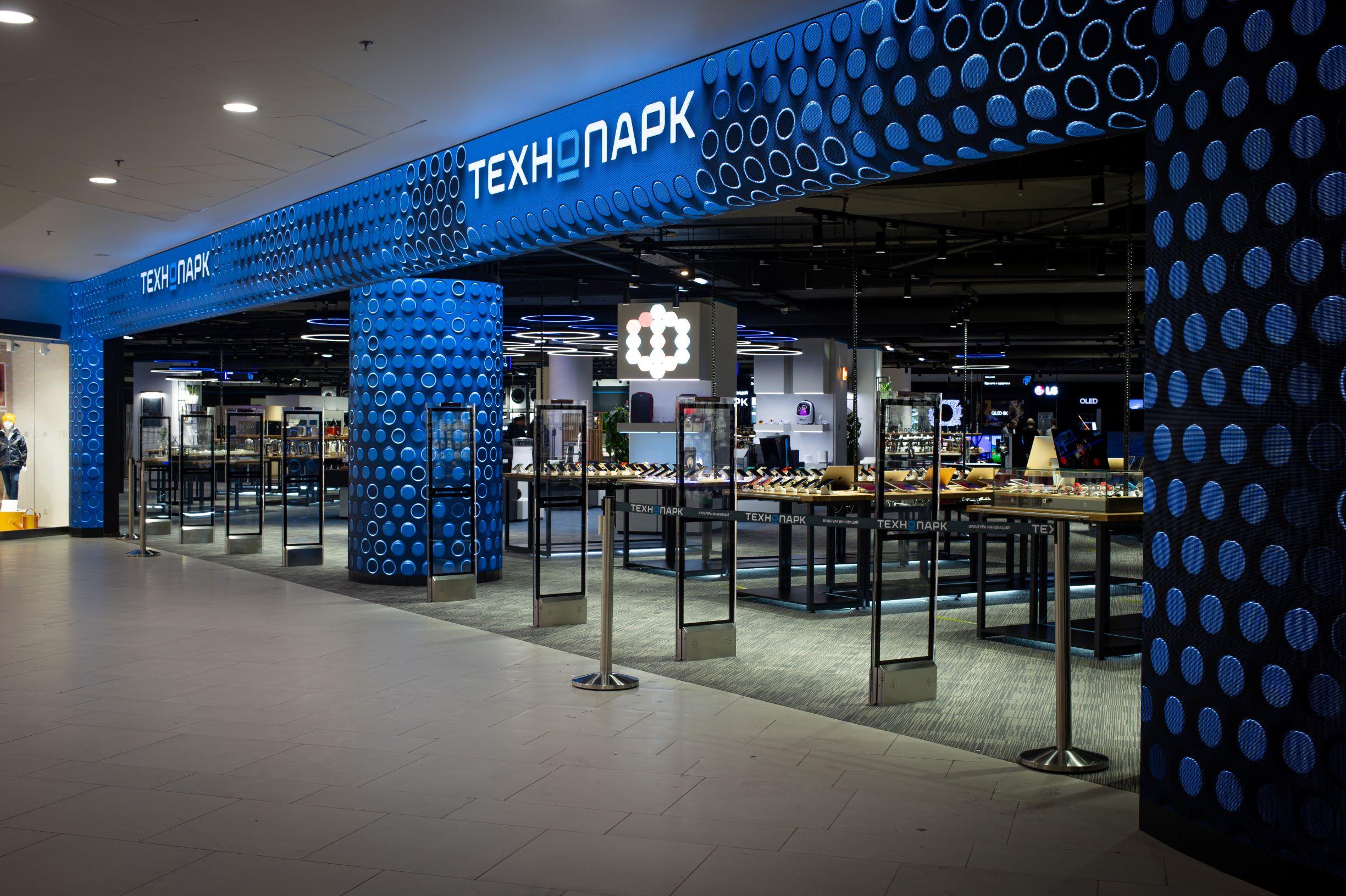 Светодиодное освещение Магазины Технопарк